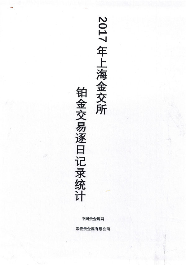 0014_副本.jpg
