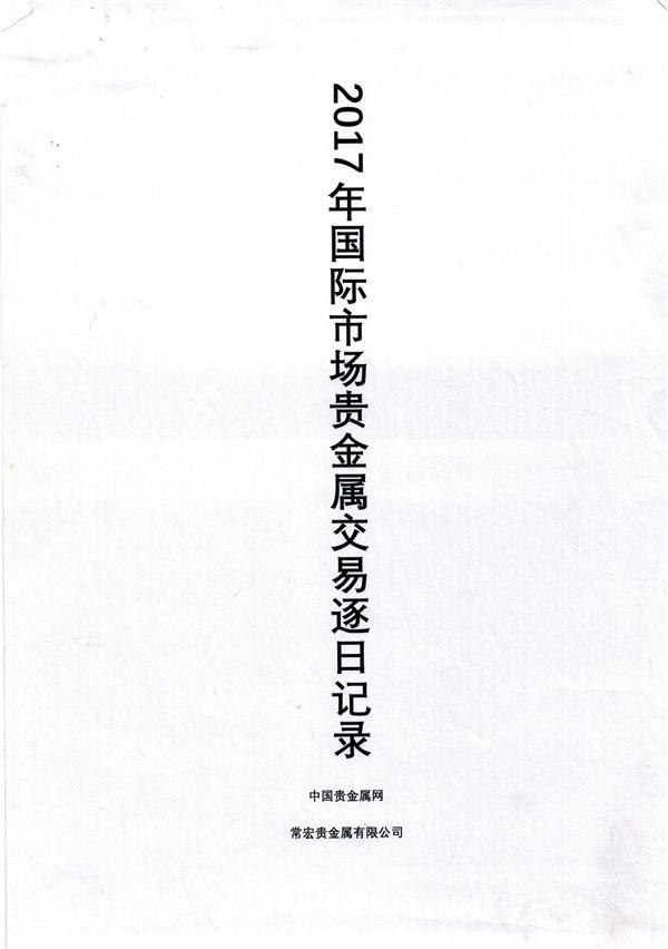 0001_副本.jpg
